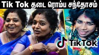 Tamilisai Expresses Happiness Over Tik Tok BAN