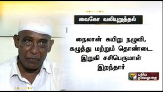 Sasi Perumal did not commit suicide! There is evidence that he was murdered: Vaiko spl hot tamil video news 01-09-2015