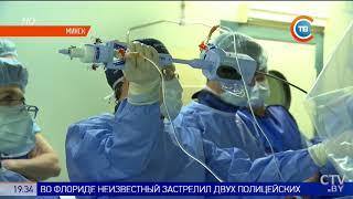 Операцию на сердце без вскрытия и разрезов первыми в СНГ провели белорусские медики