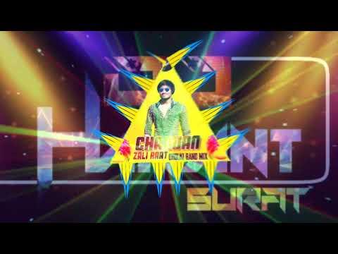 ⬆️ CHANDAN ZALI RAAT ⬇️(DHOLKI & PIANO MIX ) DJ HITESH (PALSANA)..... EDIT BY DJ HANANT SURAT.....