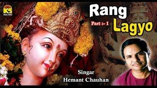 Video Jukebox - Navaratri hit Garba Song - Rang Lagyo - Part - 1 - Singer -  Hemant Chauhan