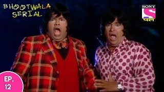 Bhootwala Serial - भूतवाला सीरियल - Episode 12 - 11th January 2017