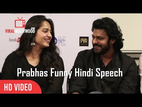 Prabhas Funny Hindi Speech | Baahubali 2...