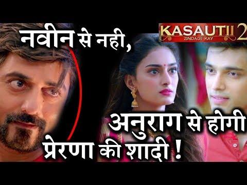 Kasautii Zindagii Kay 2 TWIST : Anurag Basu will BREAK Prerna-Naveen's Marriage