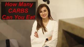 How Many Carbohydrates Should I Eat: عُلا أسعد:ما هي كميات النشويات المسموح تناولها