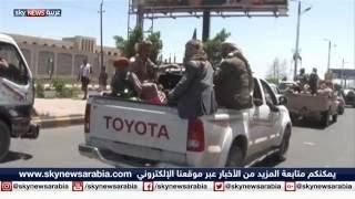 اليمن.. أموال الشعب لتمويل الحرب