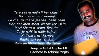 Shukran Allah sung by Mohammed Masihuddin (Razi) Voice of INDIA