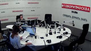 Смотреть видео Новости 23 января 2018 года на 09:30 на Говорит Москва онлайн