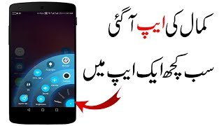 Best Android APP 2018 Must Try | Technical Fauji