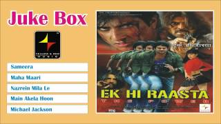 Ek Hi Raasta | Movie Full Songs | Audio JukeBox | Kumar Sanu,  Shaan, Udit Narayan
