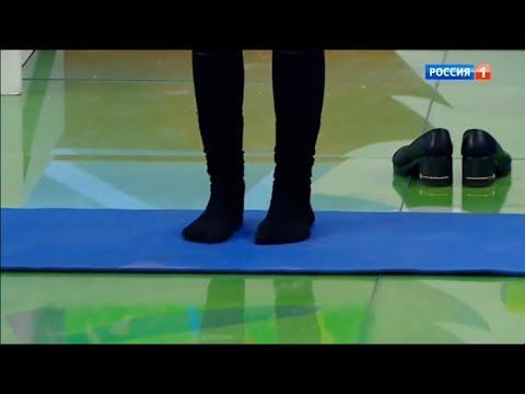 Плоскостопие ноги болят