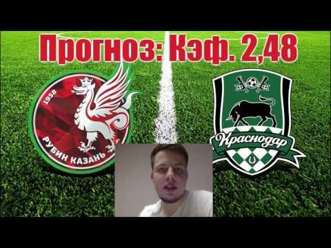 Футбол Онлайн - Смотреть футбол, повторы футбольных матчей