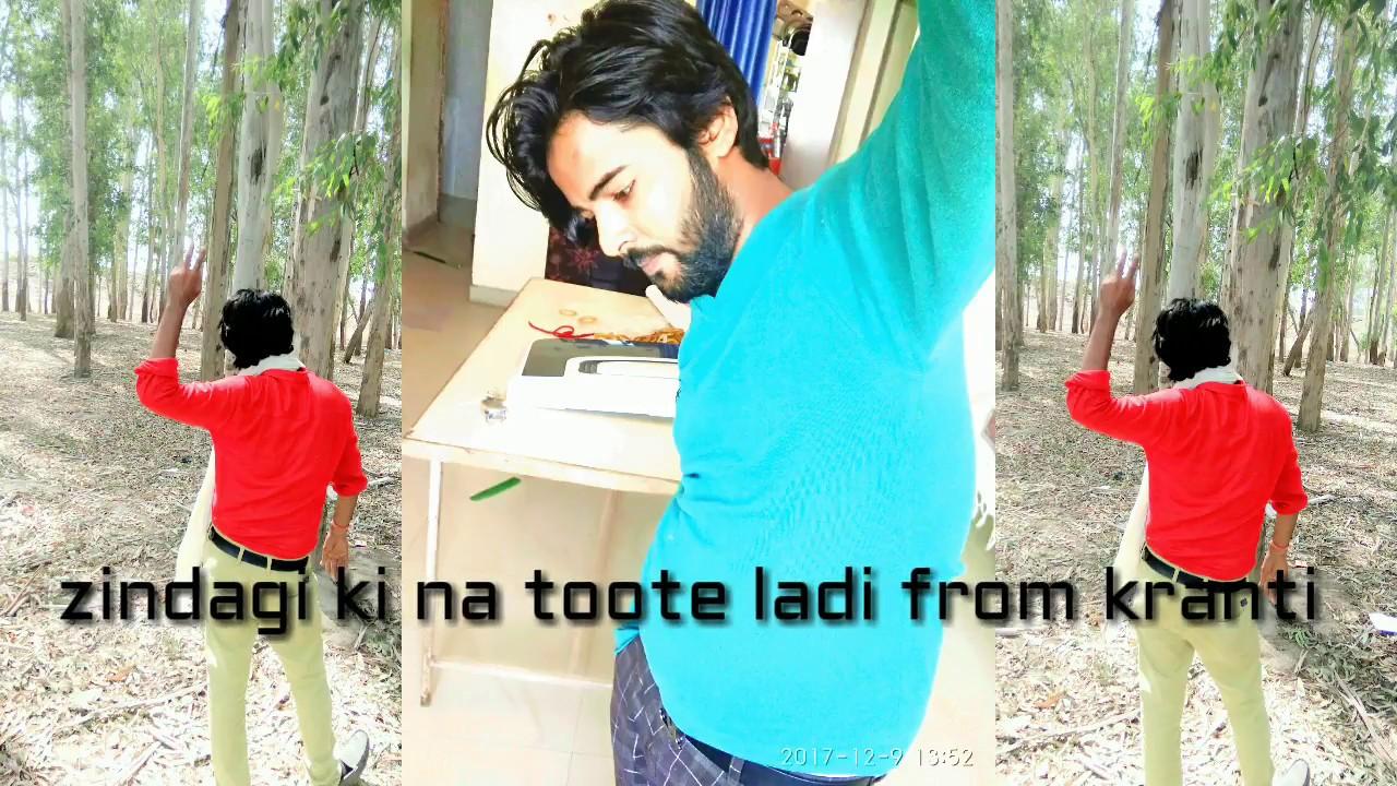 Zindagi Ki Na Toote Ladi From Kranti Lata Mangeshkar Nitin Mukesh Shazam Hindi songs lyrics submitted by. zindagi ki na toote ladi from kranti