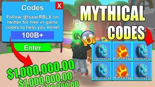 *BEST* MYTHICAL CODES AND UPDATE 2018 (Roblox Mining Simulator)