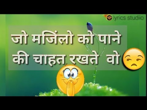 Two Line Motivational Quotes In Hindi Whatsapp Status Video By