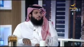 المطار يمنع بنات حميدان التركي من لقاء والدهم