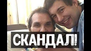 Почему все унижают Бари Алибасова младшего? Новый скандал!