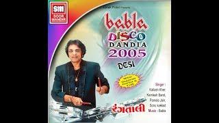 Babla Disco Dandia