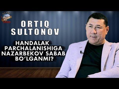 Ortiq Sultonov Sherigi Bilan Ajralganligi Va Yolg'iz Konsert Berishi Haqida ( Exclusive Intervyu)