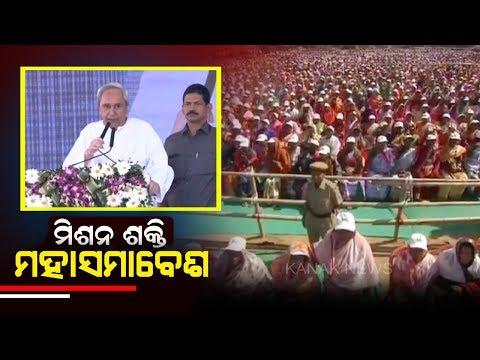 CM Naveen Patnaik Announces Construction of Ring-Road In Baripada