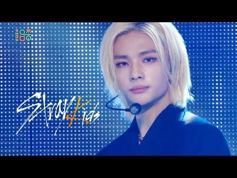 [쇼! 음악중심 4K] 스트레이 키즈 -백 도어 (Stray Kids -Back Door) MBC 201010 방송