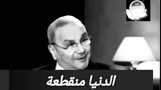 الدنيا منقطعة الدكتور راتب النابلسي حالات واتس اب دينية   YouTube