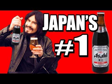 Asahi Super Dry Beer! - Japan's No.1 - World's Shortest Review!