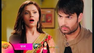 UPCOMING EPISODE SHAKTI || 14TH DECEMBER