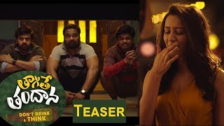 Thagithe Thandana Movie Official Teaser | Adith | Sapthagiri | Madhunandan | #TopTeluguMedia