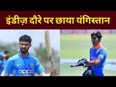 India A Win 5th odi by 8 wickets Vs West indies A
