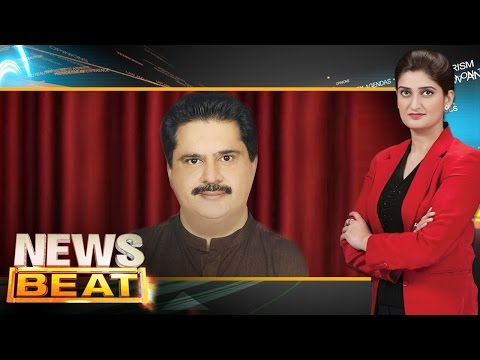 Karachi Operation - News Beat- 26 June 2016