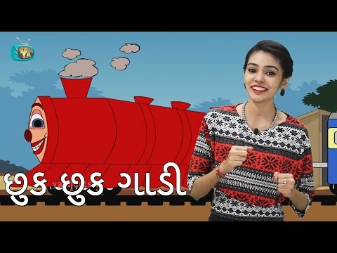 Jhuk Jhuk Jhuk Jhuk Agin Gadi Gujarati Rhyme For Kids  Gujarati Train Rhyme For Children