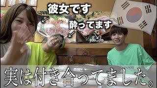 ヒョクくん・Yu Kagawaさんと韓国飲み!【韓国留学】