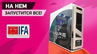 Новинки для геймеров с IFA 2018.