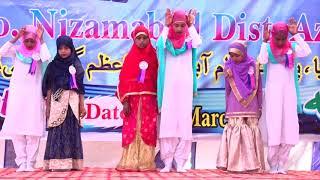 "Ek waqia batlata hu mai mulke arab ""jamia Aziziyah Sahariya annual function 2018"