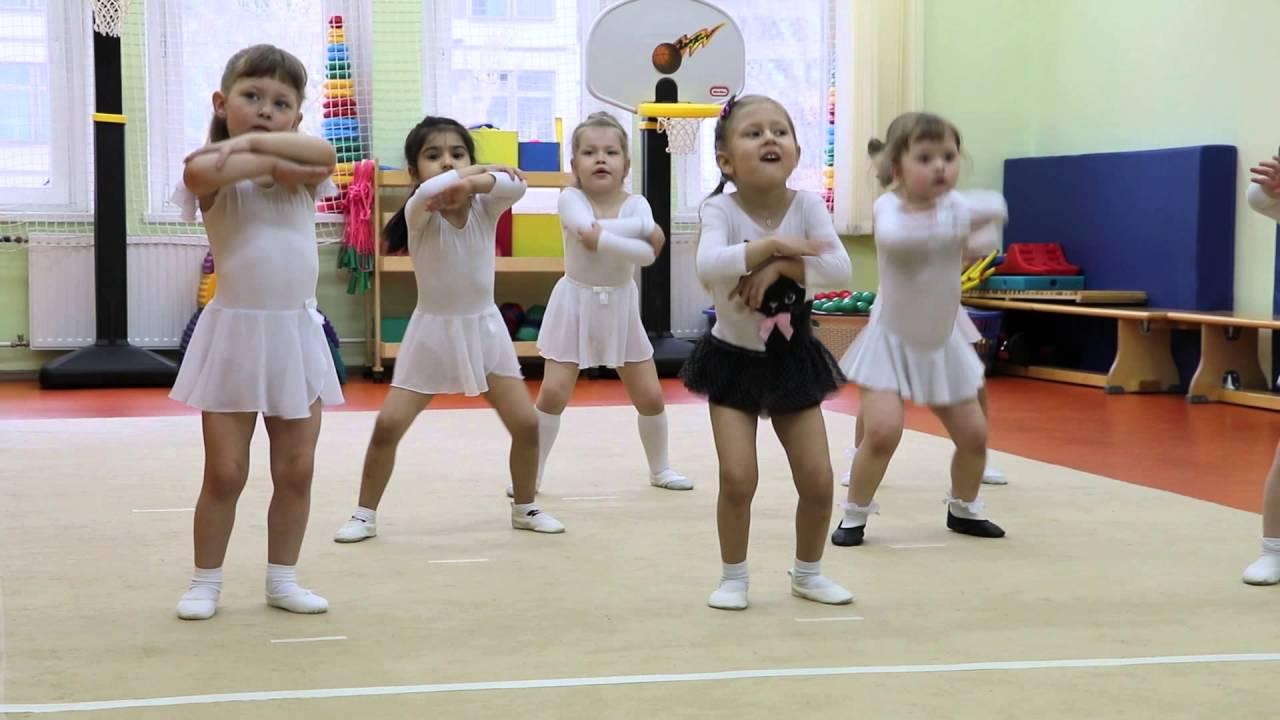 Ритмика для детей: урок в детском саду