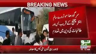 Sargodha bus accident Near Salam M2