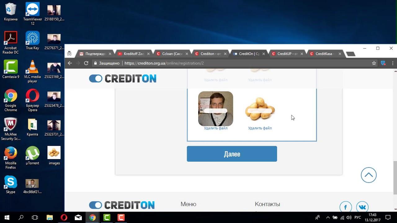 Кредит в сбербанке на покупку жилья