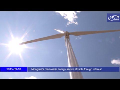 Mongolia'srenewableenergysectorattractsforeigninterest