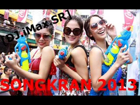 [DJ.iMax.SR]NonStop SongKran 2013