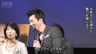 『痛み』ジャパンプレミア (作品紹介はこちら) http://www.moviecolle...