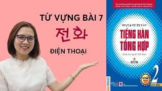 Từ Vựng Tiếng Hàn Tổng Hợp Sơ Cấp 2 Bài 7 - 전화 Điện Thoại | Hàn Quốc Sarang