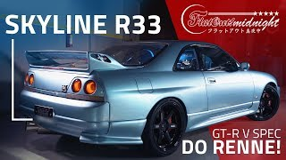 SKYLINE GTR R33 DO RENNE: BURNOUT, ZERINHOS E PUXADA NO DINO! FlatOut Midnight