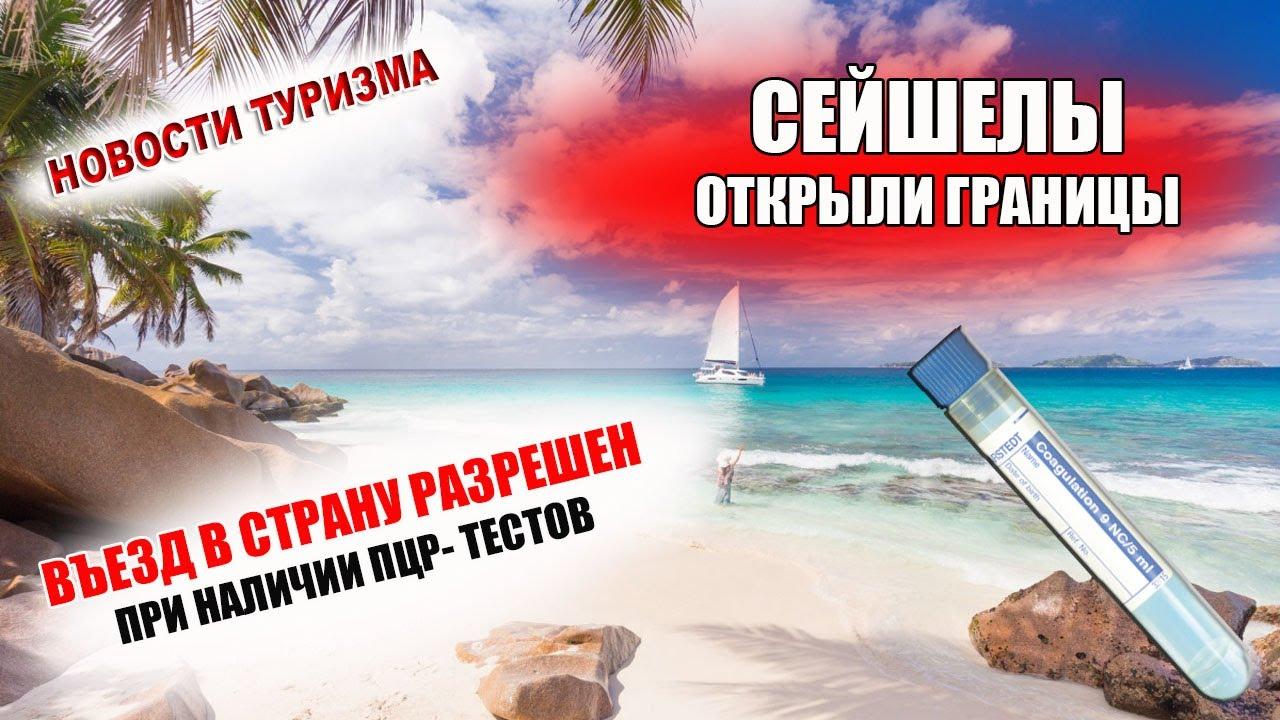 Границы россии открыты для иностранцев дубай вікіпедія