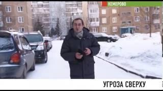 Снег с крыши оставил кемеровчанина без машины(, 2014-01-28T10:47:32.000Z)