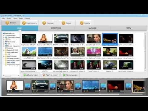 Бесплатный редактор видео онлайн FileLab. Эффекты для
