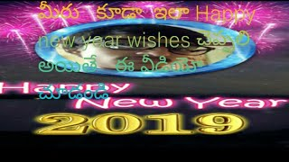 How to photos with happy new year wishes