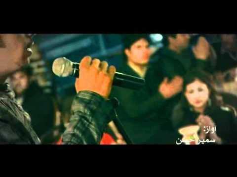 Samir Hasan - Amel Gardan