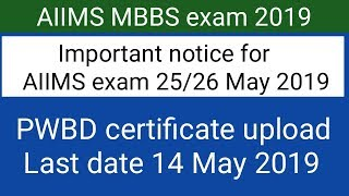 AIIMS MBBS exam 2019 important notice for PWBD certificate thumbnail