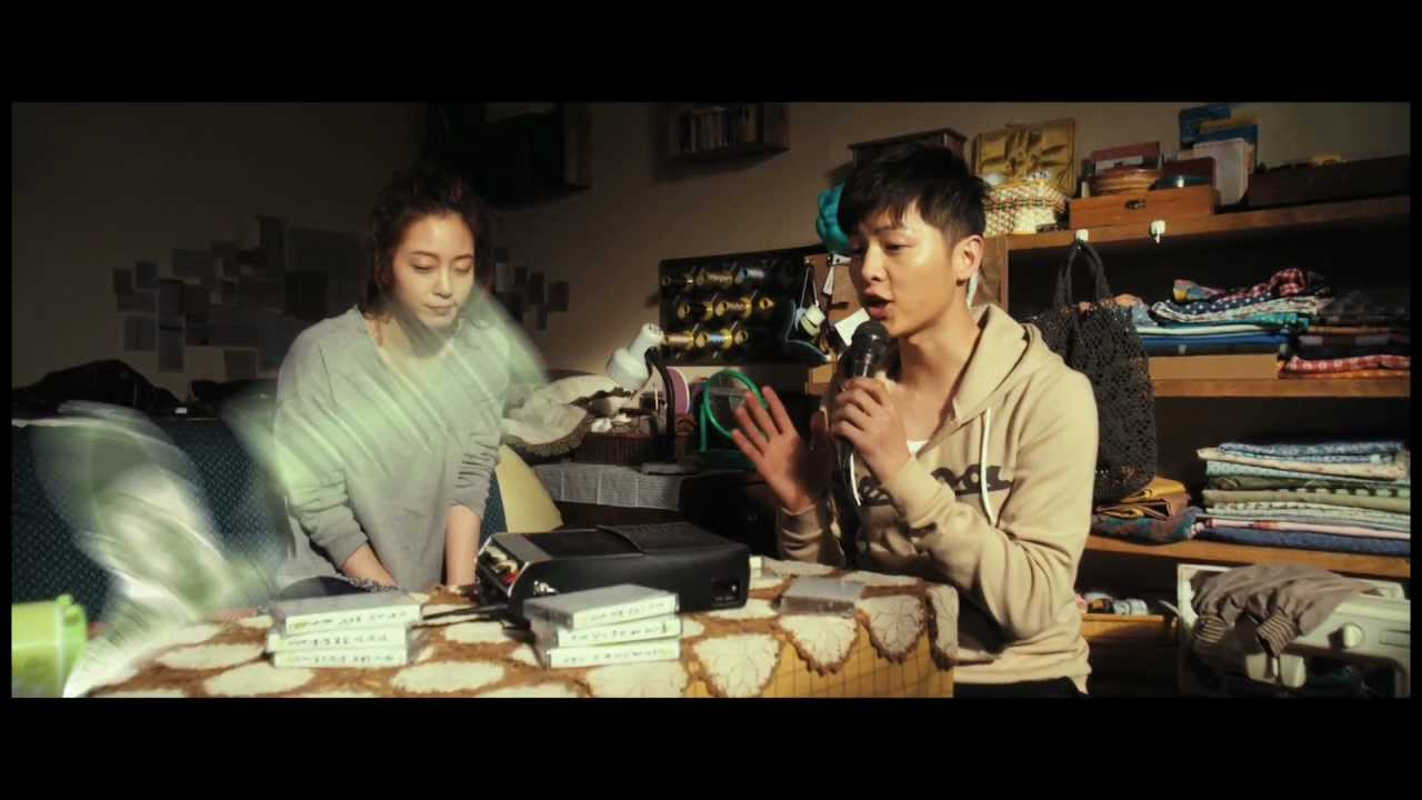 Download Penny Pinchers (티끌모아 로맨스) - Official Trailer with English subtitles [HD]